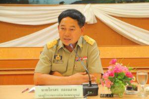 phetchabuns-deputy-governor-kraisorn-kongchalard