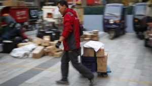 alibaba-delivery-worker