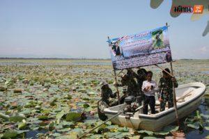 boraphet-swamp-at-nakhon-sawan