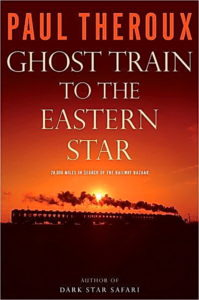cover-of-paul-therouxs-book-ghost-train-to-the-eastern-star