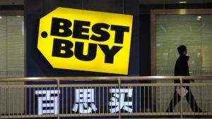 Best Buy store in China