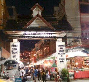 Chiang Rai 4