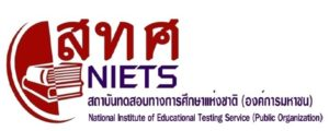 National Institute of Educational Testing Service (Niets) logo