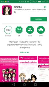Yingthai app