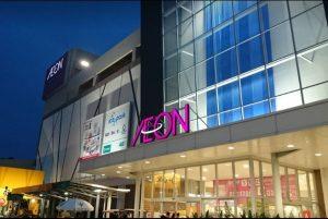 Aeon Mall in Phnom Penh