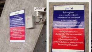 Airports of Thailand sign barring Uber vehicles
