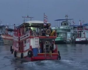 Boat searching for missing Russian tourist.jpg,one