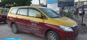 Lucky taxi driver's taxi