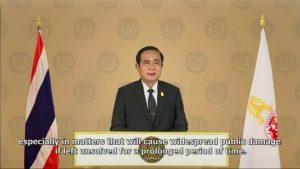 Premier Prayut