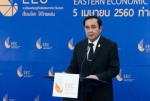 Prime Minister Prayut Chan-o-cha talking about U-tapao airport