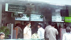 Bomb hit hospital