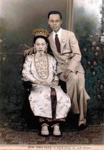 Anonymous_photograph_of_a_Peranakan_bride_and_groom_dated_30_May_1939,_The_Intan,_Singapore