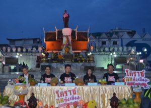 Korat festival new