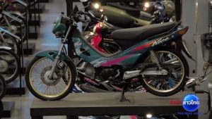 Bike museum 2