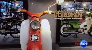 Bike museum 3